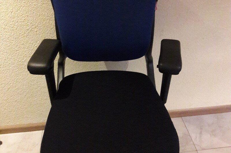 bureaustoel-hoes-ahrend-230